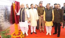 Greater Noida: 21 January 2019: सीआईएसएफ कैंप में गृह मंत्री ने किया केंद्रीय विद्यालय का शिलान्यास