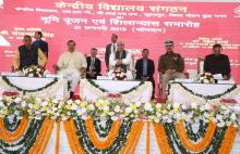 Greater Noida, 21 January 2019: Rajnath Singh